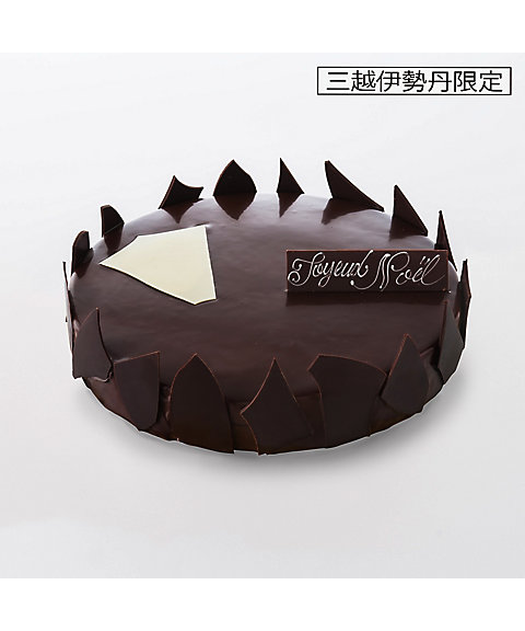 <${item.brandName}> <ピエール・エルメ・パリ>チーズケーキ プレニチュード