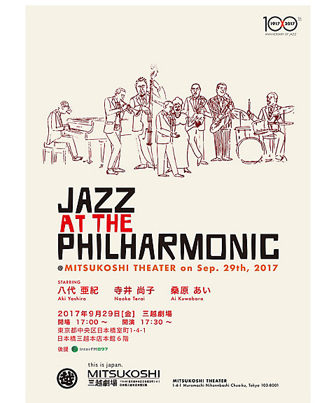 <${item.brandName}> 【劇】JAZZ AT THE PHILHARMONIC