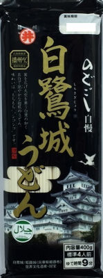 <三越・伊勢丹/公式><東亜食品>白鷺城うどん Udon画像