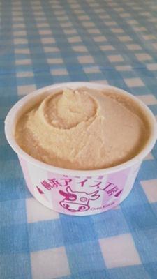 <三越・伊勢丹/公式><牧場直送横濱アイス工房>アイスミルク カフェオレ味 Ice milk cafe au laitflavor画像