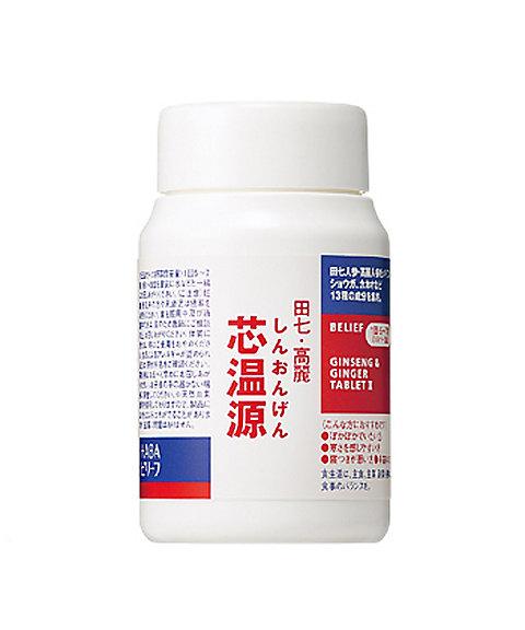 HABA 田七・高麗 芯温源 150粒入