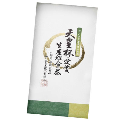 <三越・伊勢丹/公式> 天皇杯受賞生産組合の茶画像