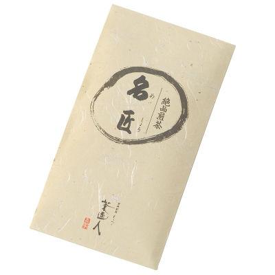 <三越・伊勢丹/公式> 静岡煎茶 茶通人 名匠画像