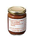 <三越・伊勢丹/公式> <小俣園芸トマトの花>トマトソース画像
