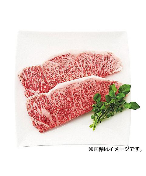 アイズミートセレクションの黒毛和牛 薩摩黒牛 サーロインステーキ