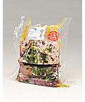 <三越・伊勢丹/公式><アイズミートセレクション/I's MEAT SELECTION> ニュージーランド産 仔羊の骨付ロースハーブマリネ(調味品)画像