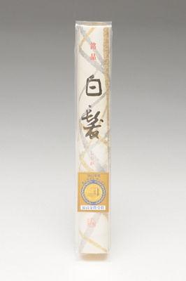 <三越・伊勢丹/公式> 白髪素麺画像