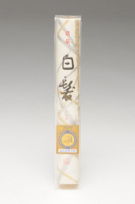 三輪山本の手延べ素麺 銘品 白髪