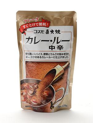 <三越・伊勢丹/公式><コスモ>直火焼カレー・ルー(中辛)画像