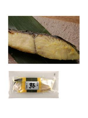 味の浜藤の鰆西京漬笹巻