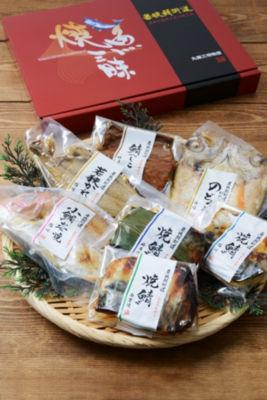 <三越・伊勢丹/公式> 福井【丸繁三明物産】焼魚三昧画像