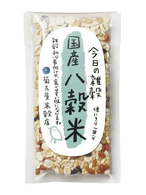菊太屋米穀店の今日の雑穀、国産八穀米