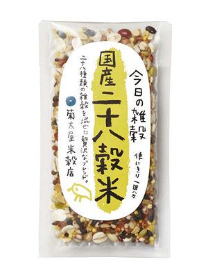 菊太屋米穀店の今日の雑穀、国産二十八穀米