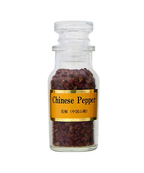朝岡スパイスの花椒 原形