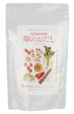 野菜八巻のHOSHIKO 畑のおだし
