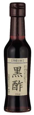<三越・伊勢丹/公式><内堀醸造>芳醸の酢 黒酢画像