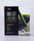 <三越・伊勢丹/公式><エーエフシー/AFC> 健彩青汁 1箱(90スティク)画像