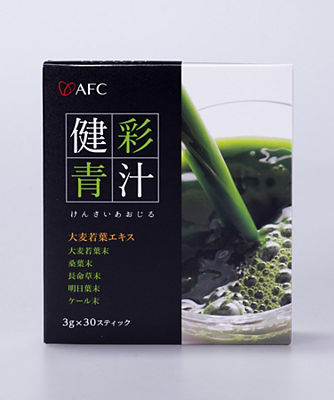 <三越・伊勢丹/公式> 健彩青汁画像