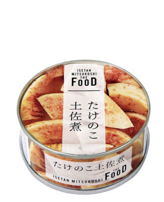 ISETAN MITSUKOSHI THE FOODのたけのこ土佐煮