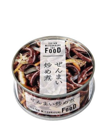 <ISETAN MITSUKOSHI THE FOOD>ぜんまい炒め煮