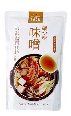<ISETAN MITSUKOSHI THE FOOD>鍋つゆ味噌