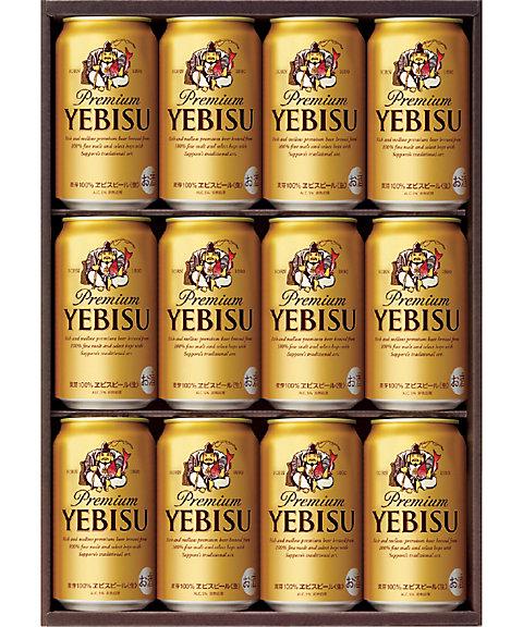 【送料無料】 【680163】〈サッポロ〉ヱビスビール