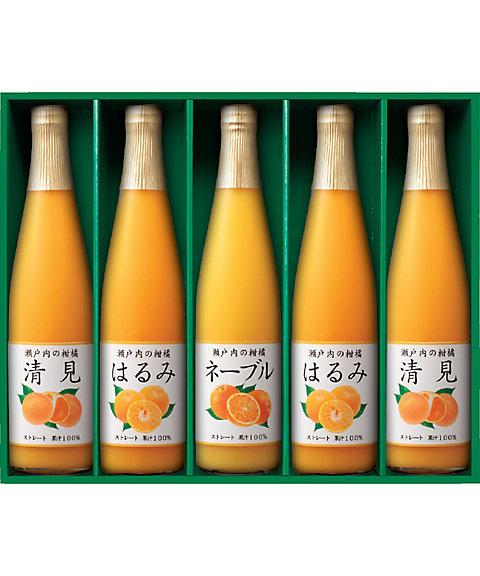 【お歳暮】【送料無料】 【B027183】〈フロリダスモーニング〉瀬戸内産柑橘ストレートジュース