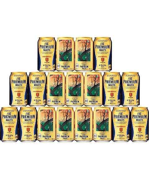 【お歳暮】【送料無料】<サントリービール(ウィンターギフト)(キリンビールウィンターギフト)> 【B188083】東京国立博物館 限定ギフト〈サントリー〉名所江戸百景 亀戸梅屋舗(かめいどうめやしき) ザ・プレミアム・モルツ
