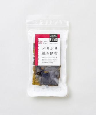 ISETAN MITSUKOSHI THE FOODの北海道産 パリポリ焼き昆布