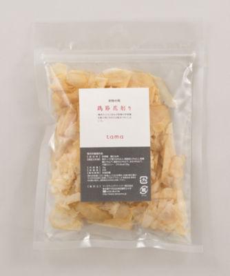 三越・伊勢丹/公式 <TAMA> 本物の味【鶏節花削り】(ペットフード)