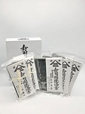 <三越・伊勢丹/公式> (DHL)<吉田商店>寿司海苔セット 06441画像