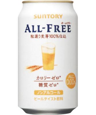 <三越・伊勢丹/公式> (DHL)<サントリー>オールフリー(ノンアルコール) (350mlx24缶) 06510画像