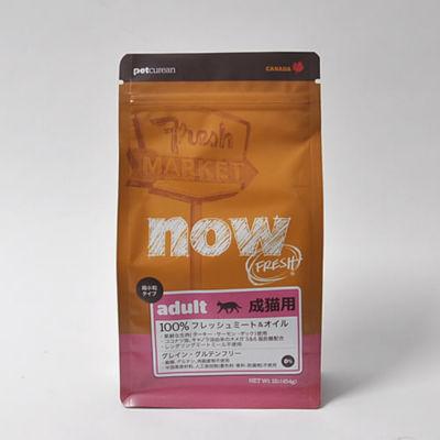 三越・伊勢丹/公式 <NOW FRESH> NOW FRESH アダルトキャット454g(ペットフード)