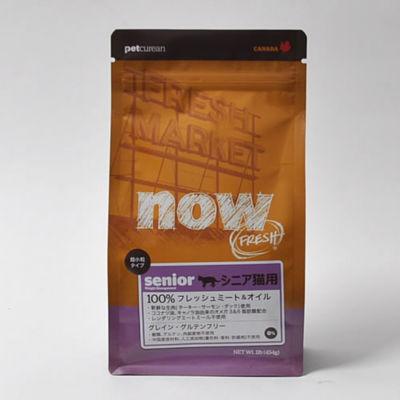 三越・伊勢丹/公式 <NOW FRESH> NOW FRESH シニアキャット&ウェイトマネジメント454g(ペットフード)
