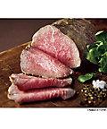 <三越・伊勢丹/公式><サラム・フーズ・プロセッシング> (ハ)天草黒牛 ローストビーフ(Amakusa-Black Roasted Beef)画像