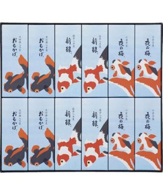 三越・伊勢丹/公式 【お中元】【送料無料】<とらや(サマーギフト)> ◆弔事用◆【A230043】〈とらや〉夏小形羊羹12本入