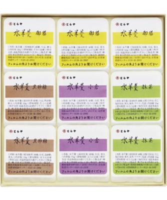 三越・伊勢丹/公式 【お中元】【送料無料】<とらや(サマーギフト)> ◆弔事用◆【A230063】〈とらや〉水羊羹9個入