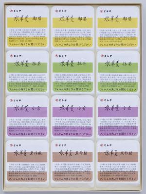 三越・伊勢丹/公式 【お中元】【送料無料】<とらや(サマーギフト)> ◆弔事用◆【A230073】〈とらや〉水羊羹12個入