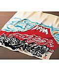 <三越・伊勢丹/公式> 【634013】〈片岡球子〉正絹風呂敷「雲海に富士山」画像