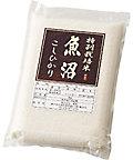 <三越・伊勢丹/公式> 【677313】魚沼産特別栽培米こしひかり画像