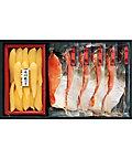 <三越・伊勢丹/公式> 【お歳暮】【送料無料】【Y044383】〈二幸〉紅鮭切身・味付数の子詰合せ