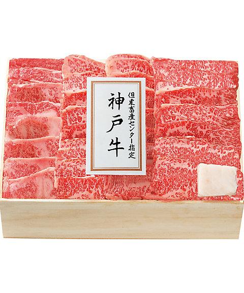 【お歳暮】【送料無料】【D094043】但東畜産センター指定 神戸牛 カルビ焼肉用