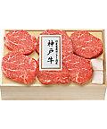 <三越・伊勢丹/公式> 【お歳暮】【送料無料】【D094053】但東畜産センター指定 神戸牛 もも肉ステーキ用