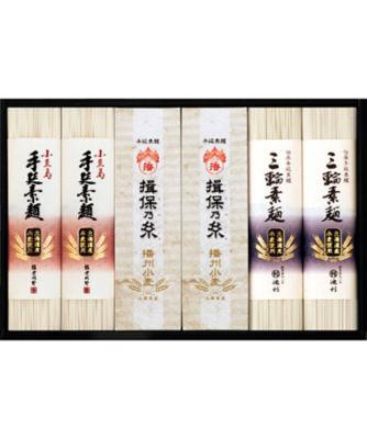 <三越・伊勢丹/公式>【663123】三大産地素麺詰合せ(国内産小麦100%使用)画像