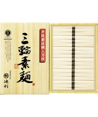 <三越・伊勢丹/公式>【663193】〈池利〉手延べ三輪素麺画像