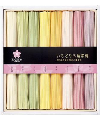 <三越・伊勢丹/公式> 送料無料!【663213】〈E-ZEY(イーゼイ) JAPAN(ジャパン)〉いろどり三輪素麺画像
