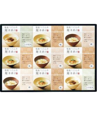 <三越・伊勢丹/公式>【664123】稲庭麺茶漬け画像