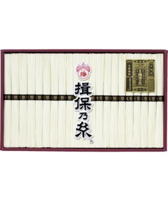 <三越・伊勢丹/公式> 送料無料!【664143】手延素麺揖保乃糸 特級品画像