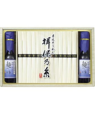 <三越・伊勢丹/公式> 送料無料!【664173】手延素麺揖保乃糸 特級品・麺つゆ詰合せ画像