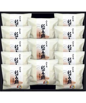 <三越・伊勢丹/公式> 送料無料!【664643】小豆島お手軽にゅう麺画像